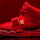 Image 4: Nike Air Yeezy 2 Red October trainer