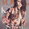 Image 1: Kendall Jenner September Vogue Magazine Cover