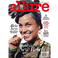 Image 9: Alicia Keys Allure Magazine